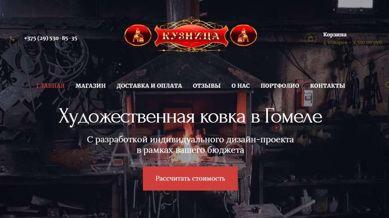 Обновленный сайт